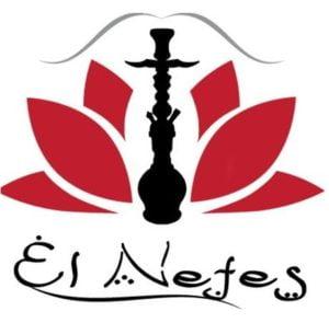 Waterpijp El Nefes – Colonial Sultan el nefes 300x295