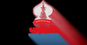 Waterpijp Khalil Mamoon – Trimetal Zoharia khalil mamoon logo category 600x315 300x158